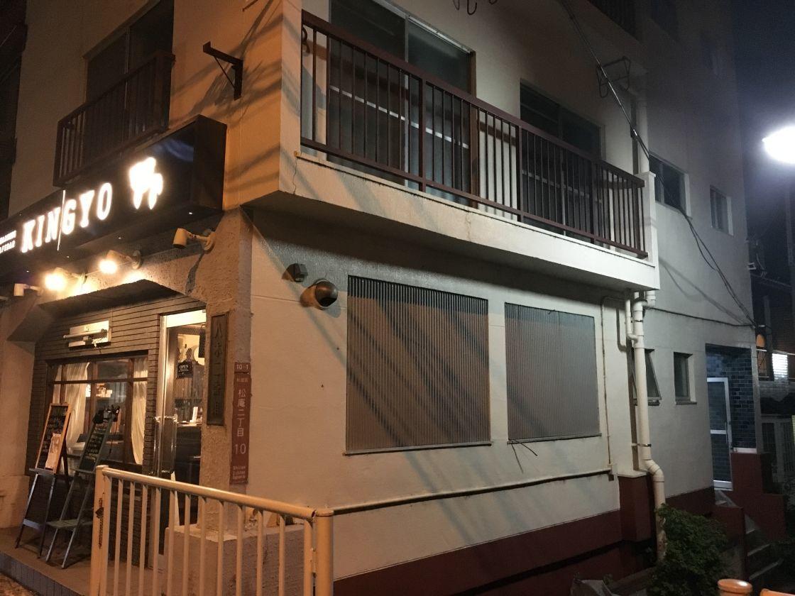 【西荻窪】cafeと併設した地下にある落ち着いたスペース お稽古・ダンス・イベントなど多様24hスタジオ の写真