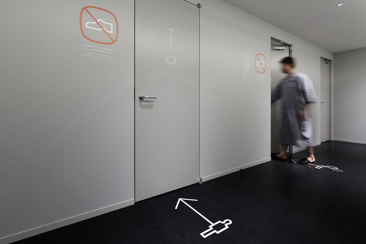 【仙台 国分町】ラグジュアリーな一人個室(ナインアワーズ 仙台) の写真0