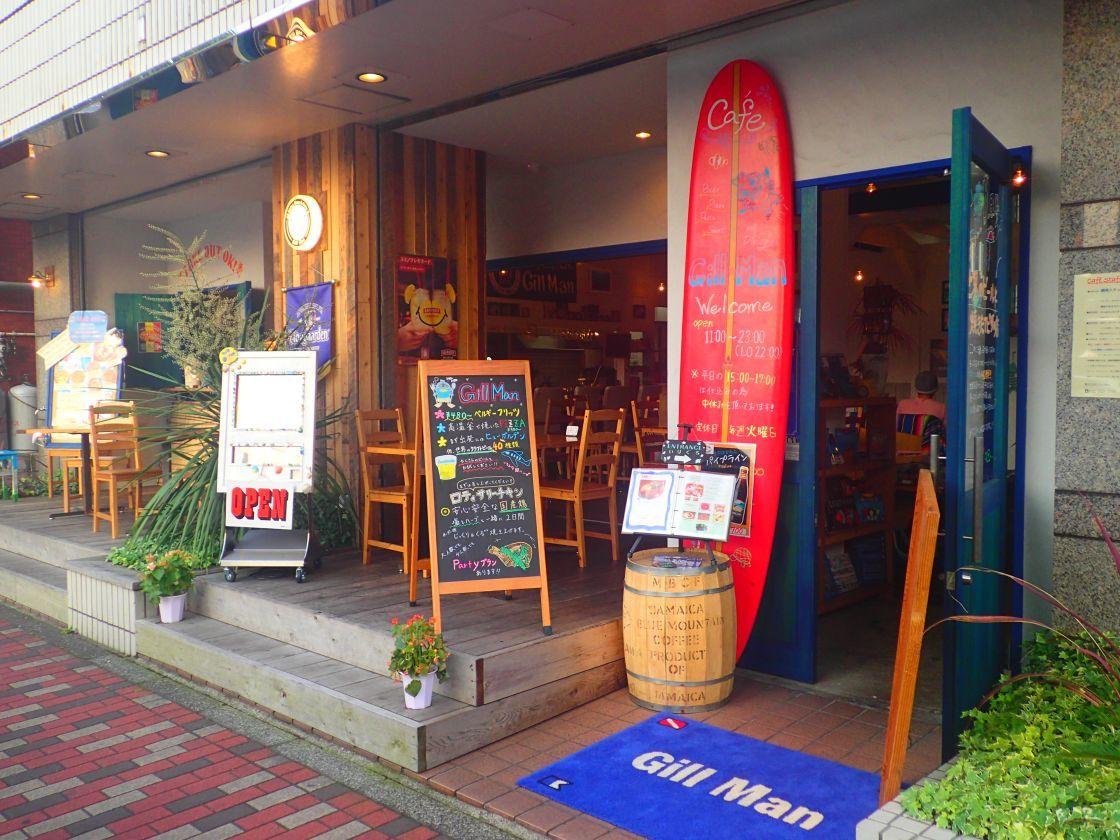 南国リゾートの様なお洒落なカフェバースペース(DivingShop&Cafe GillMan) の写真0