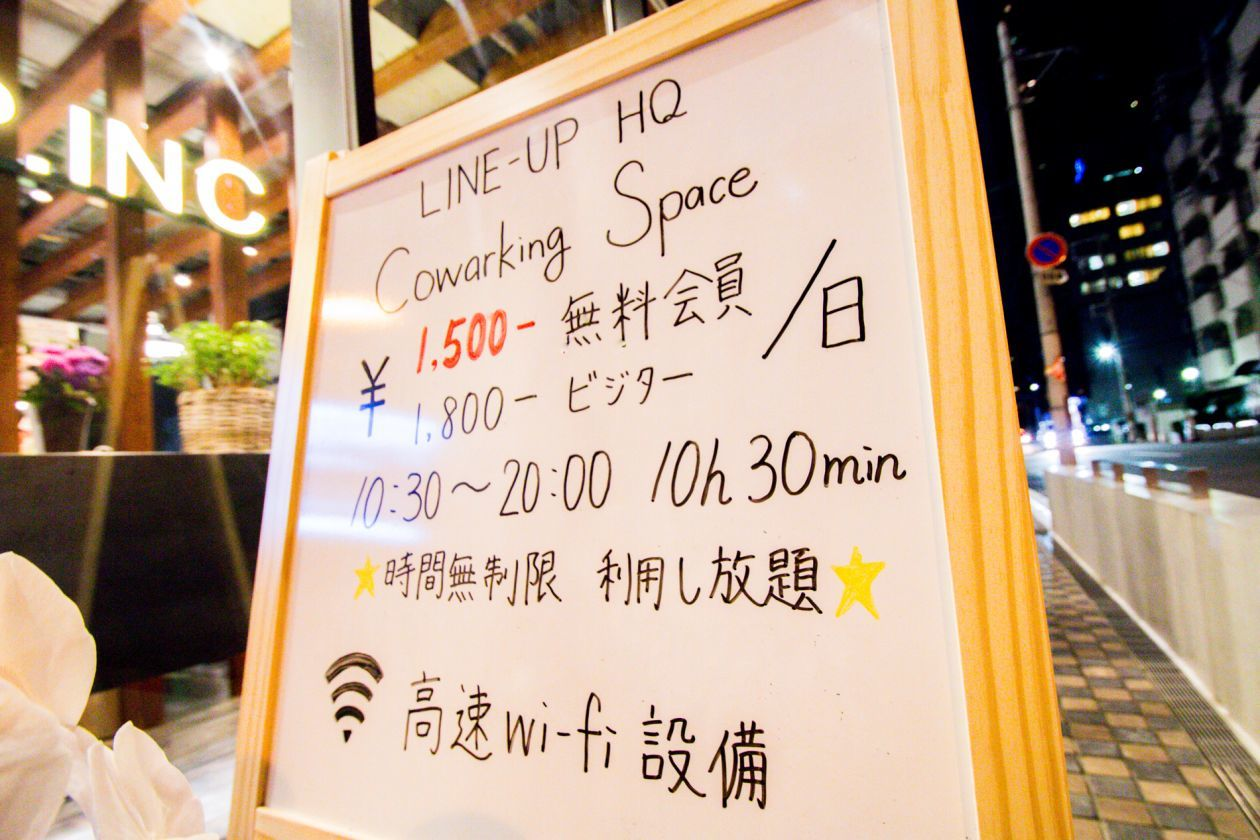 POP UP STORE by LINE-UP HQ の写真