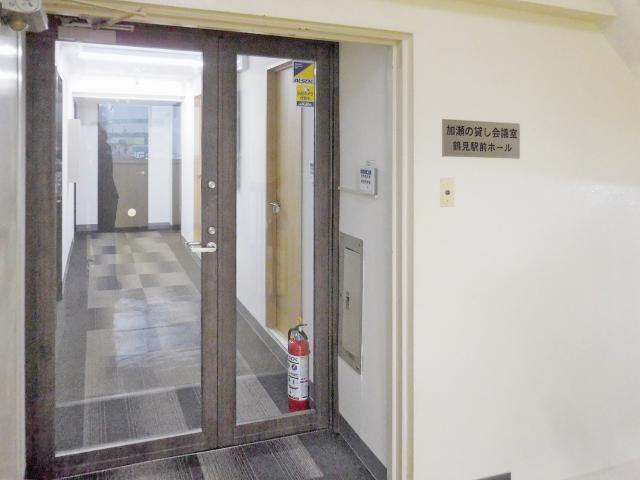 【鶴見駅徒歩1分】鶴見駅前ホール(第二会議室) / 鶴見 会議室 の写真
