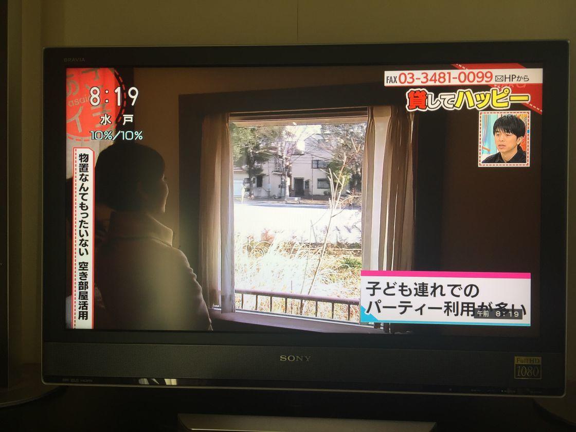 【横浜】NHK「あさイチ」&日テレ『news every.』で紹介!専用URL登録で2000円オフ☆プロの飾付け有☆一軒家1F の写真