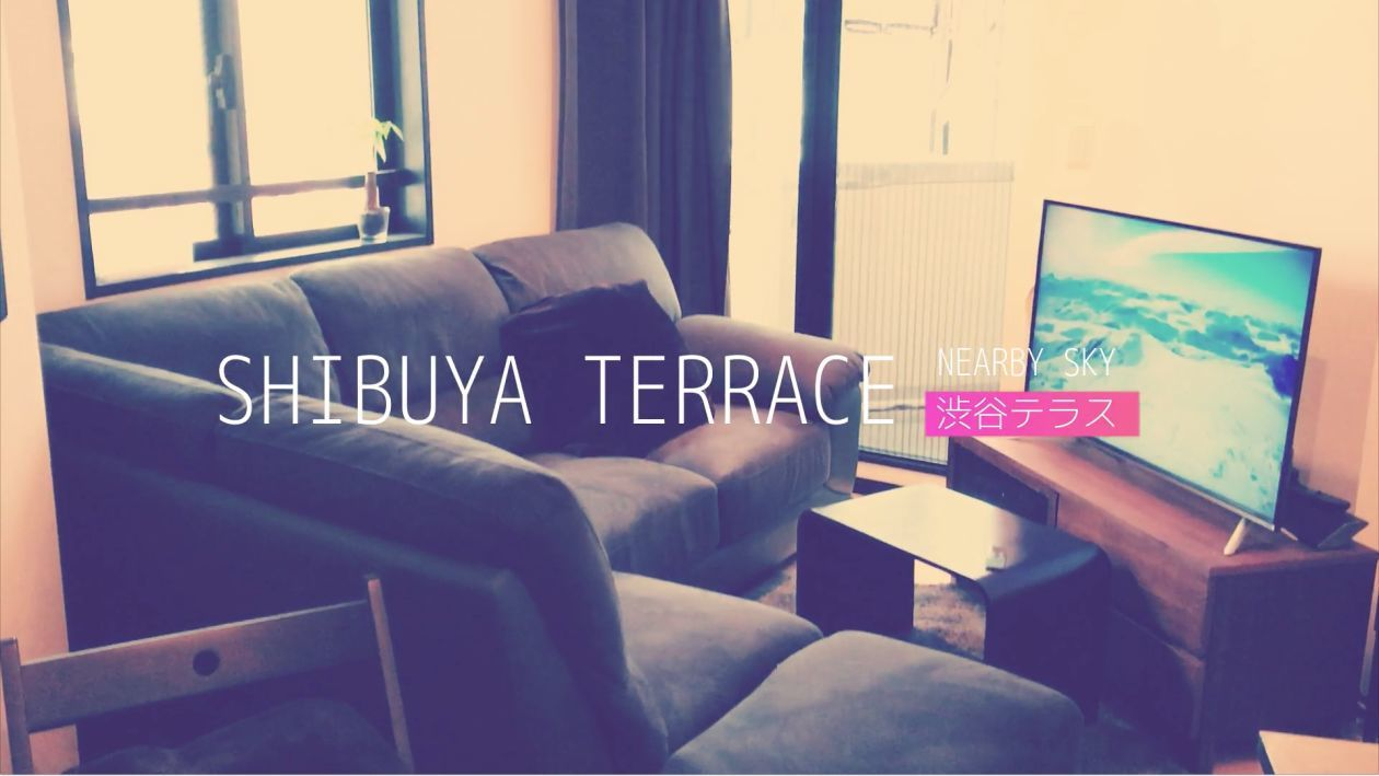 【渋谷・道玄坂】デザイナーズ マンション最上階スペース テラス付き【マークシティ 徒歩1分】 の写真