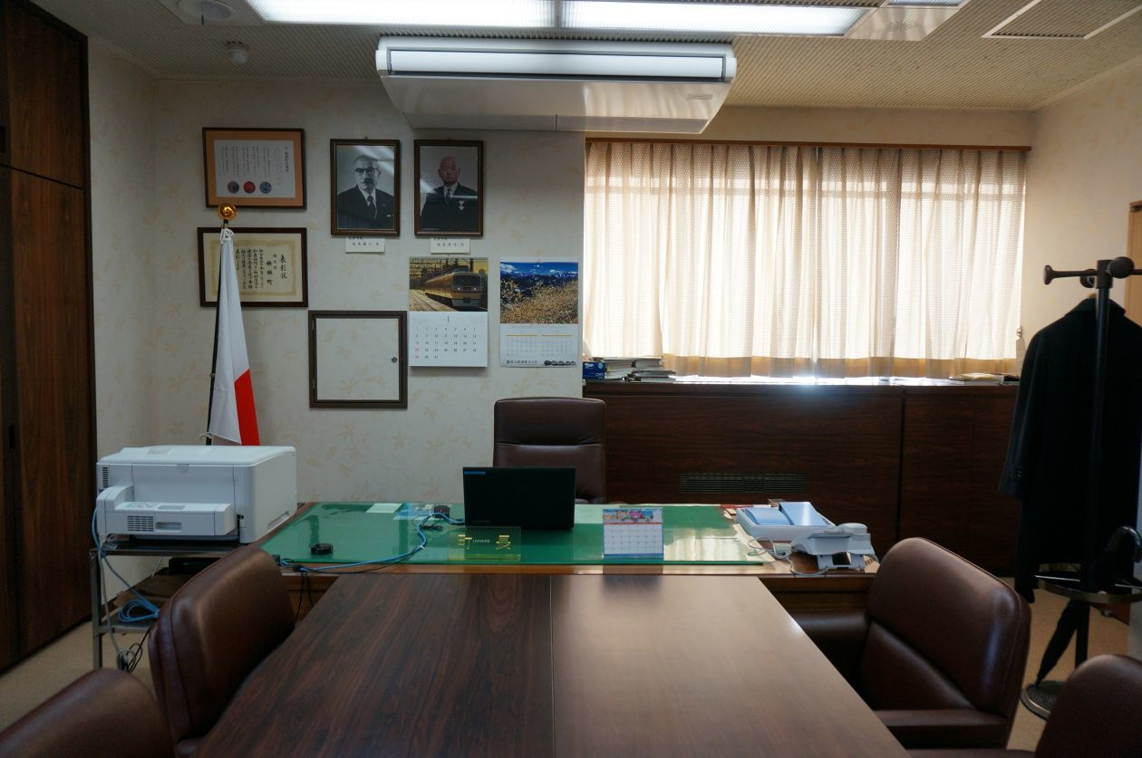 横瀬町役場本庁舎「町長室」 のカバー写真