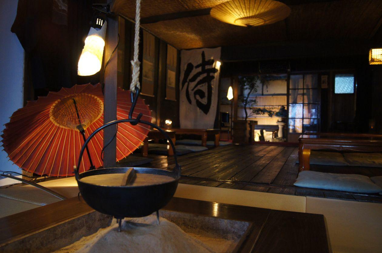 【京都】地下鉄/烏丸御池駅から徒歩5分好立地 築100年以上の京町屋を貸し切り(士心サムライカフェ&バー) の写真0