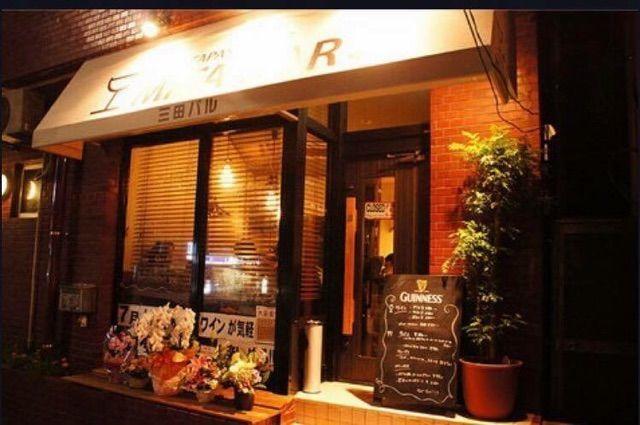 【港区】キッチンも使えるバルスペース ワイン会/女子会/お誕生日会/ママ会/1dayレストラン&バーに◎ のカバー写真