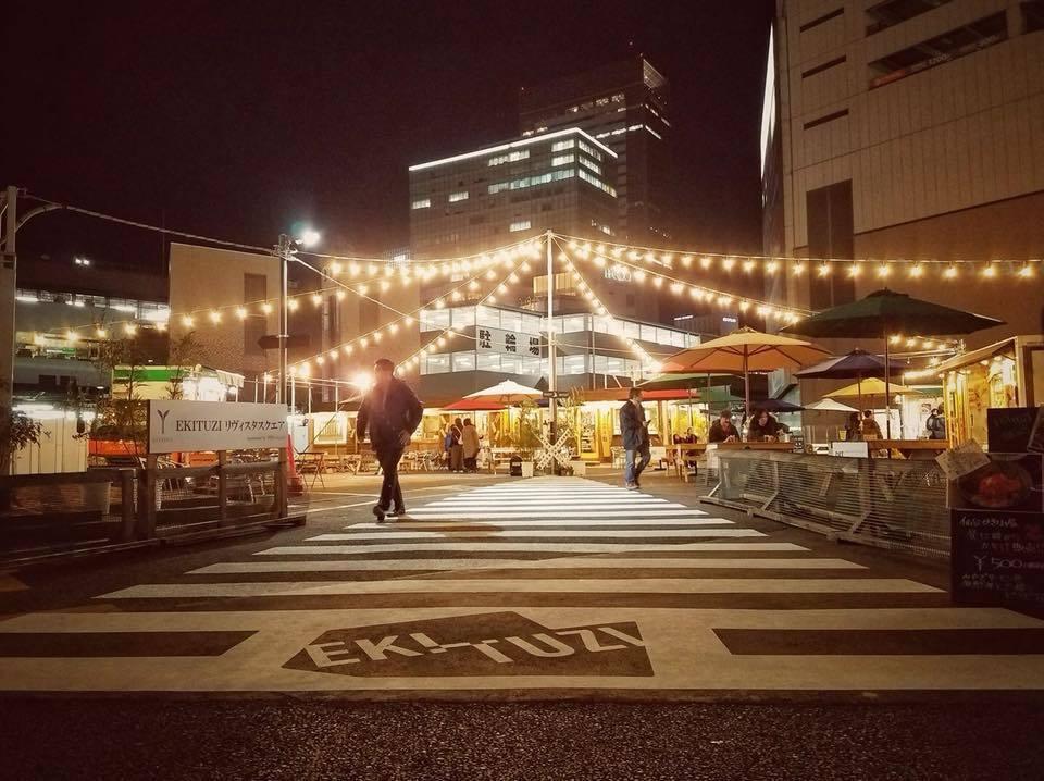 EKITUZI -食と遊びで未来を志向する実験広場-