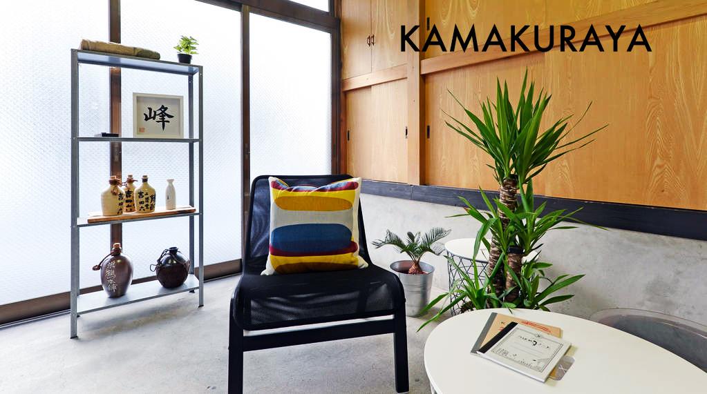 【KAMAKURAYA】イベント(クリスマスパーティー・忘年会など)/会議室/ワークスペース(浅草橋駅・蔵前駅徒歩8分)(Kamakuraya) の写真0