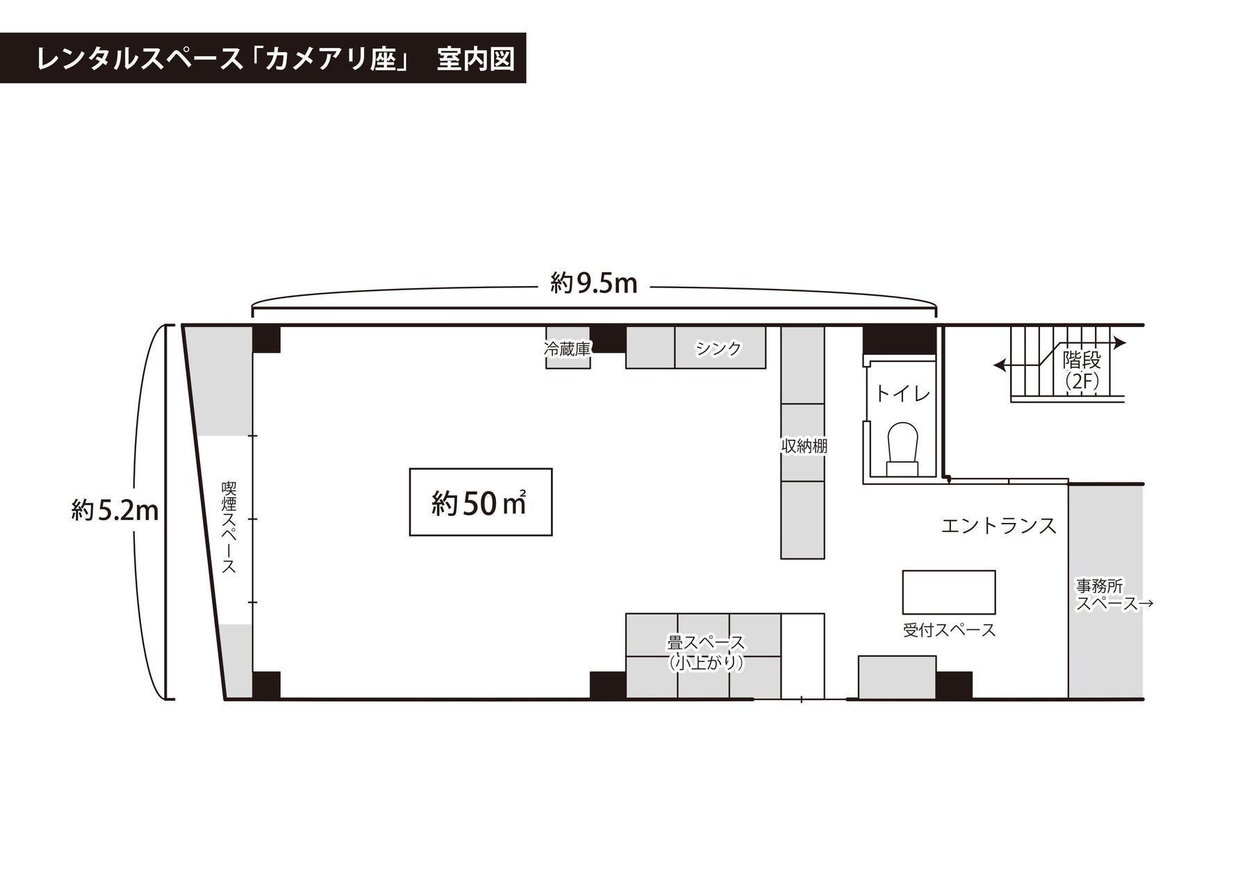 【亀有駅2分/広々50㎡】キッチン付き♪周りを気にせず楽しめるレンタルスペース 「カメアリ座」 の写真