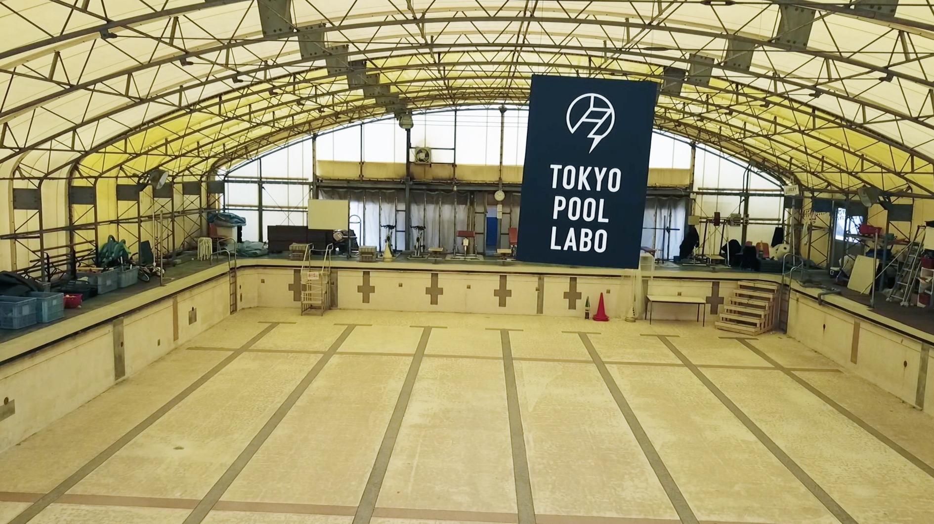 足立室内ドローン練習場@TPL の写真