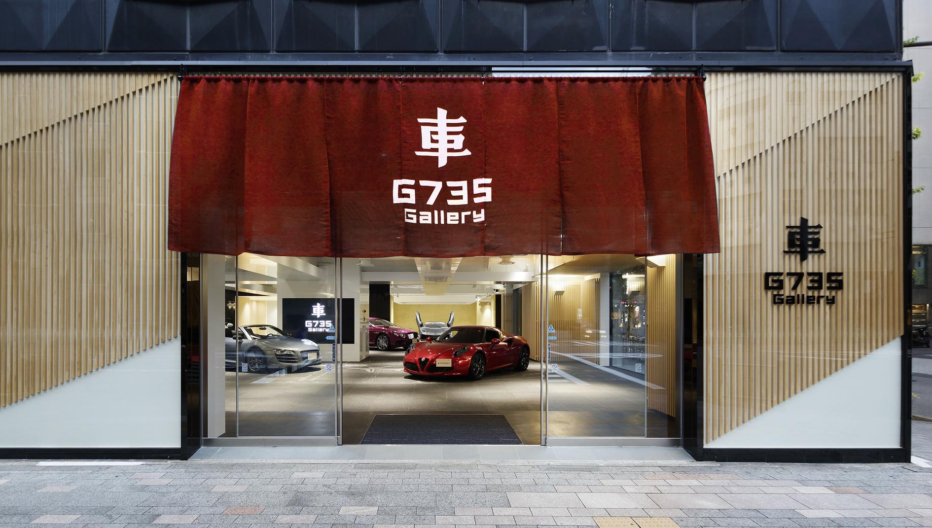 【銀座駅3分】数寄屋橋交差点すぐの路面にあるプロモーションに最適なギャラリースペース(G735 Gallery) の写真0