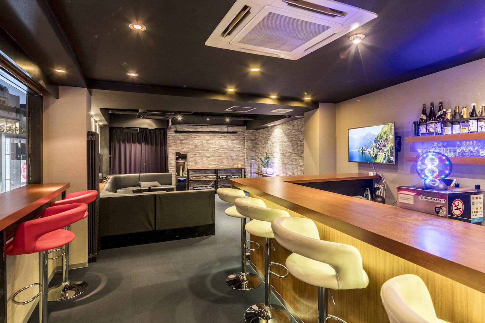 Bar Lounge WarpZone