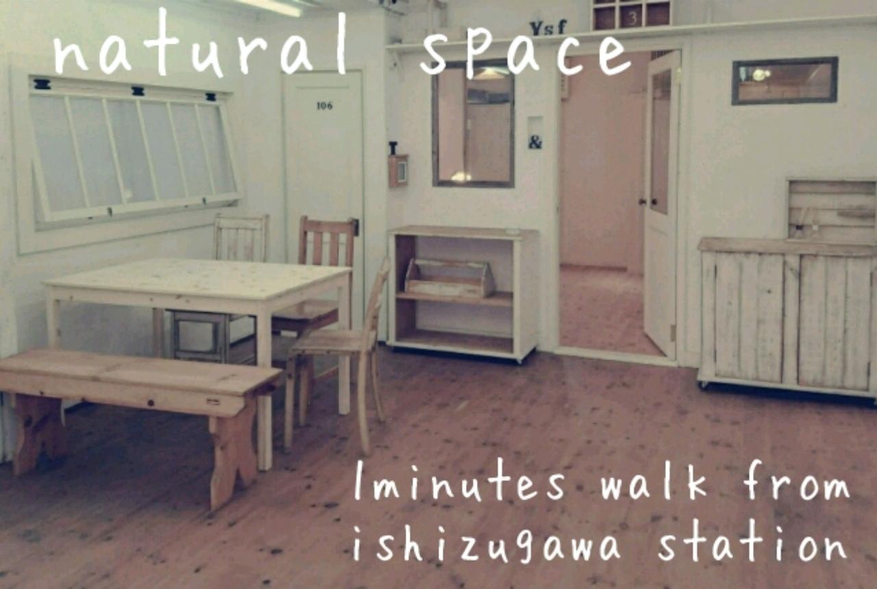【駅徒歩1分】自然素材をベースにリノベーション【大阪\堺】🍀プライベート空間を貸切り 撮影~パーティーにも🎵  (YousunFactory) の写真0