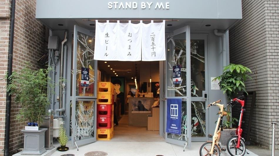 Wi-Fi完備☆ ホステル スタンドバイミー Hostel STAND BY ME(ホステル スタンドバイミー Hostel STAND BY ME) の写真0