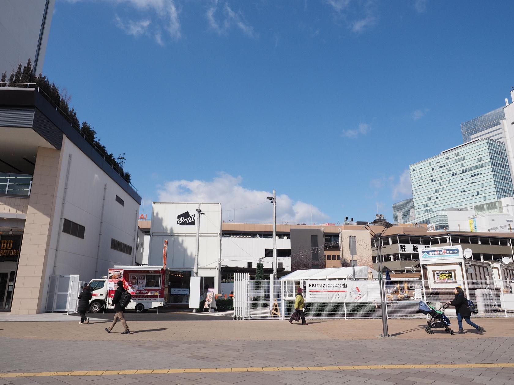 【4月~10月】【EKITUZI】仙台駅徒歩0分 Wi-fi/電源/ウッドデッキつき お洒落な屋内イベントスペース の写真
