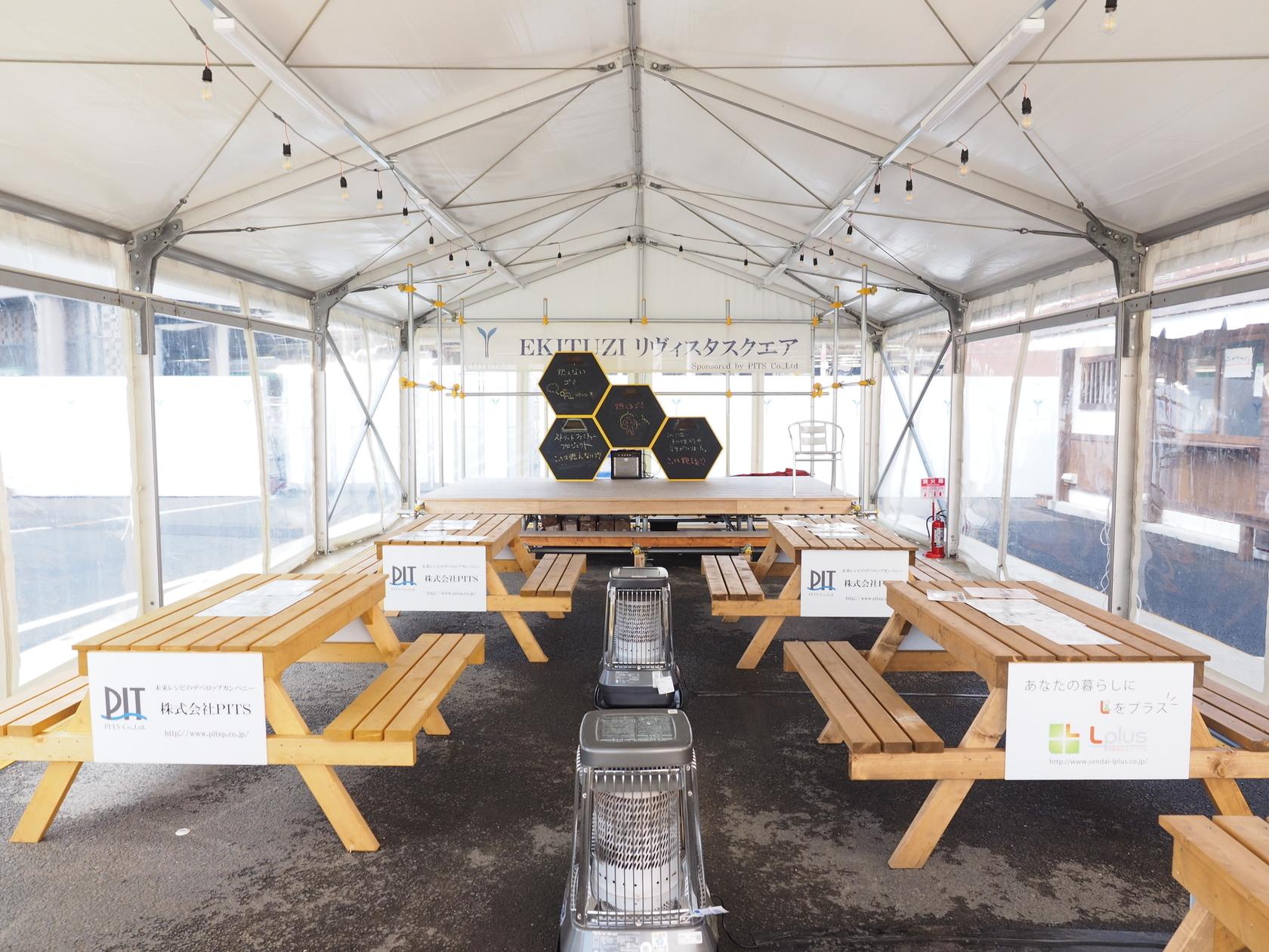 【3月~9月】【EKITUZI】仙台駅徒歩0分 ステージ/電源つき 屋根付き屋外テントスペース の写真