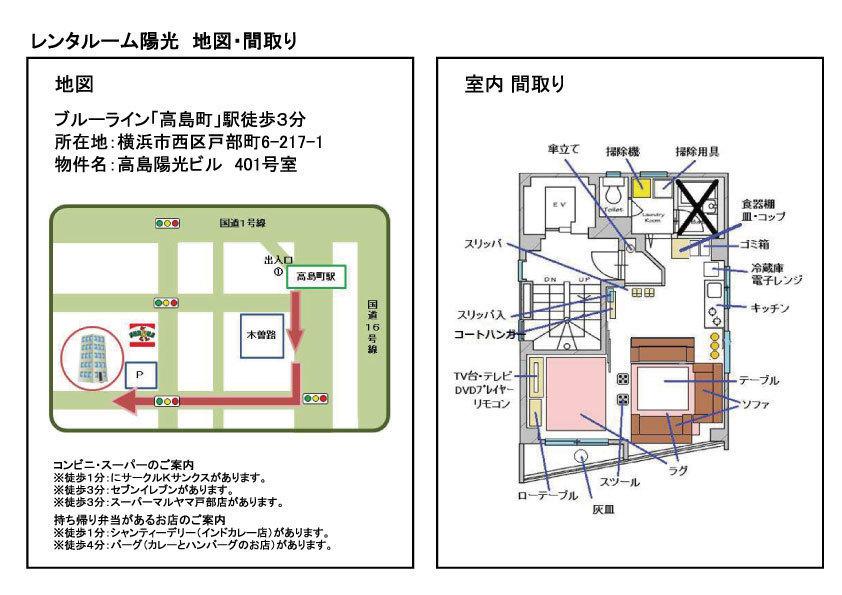 【4階】横浜駅徒歩圏!キッチンあり!#歓迎会#誕生日会#女子会#ママ会#うちスタ#オフサイトミーティングなどに! の写真