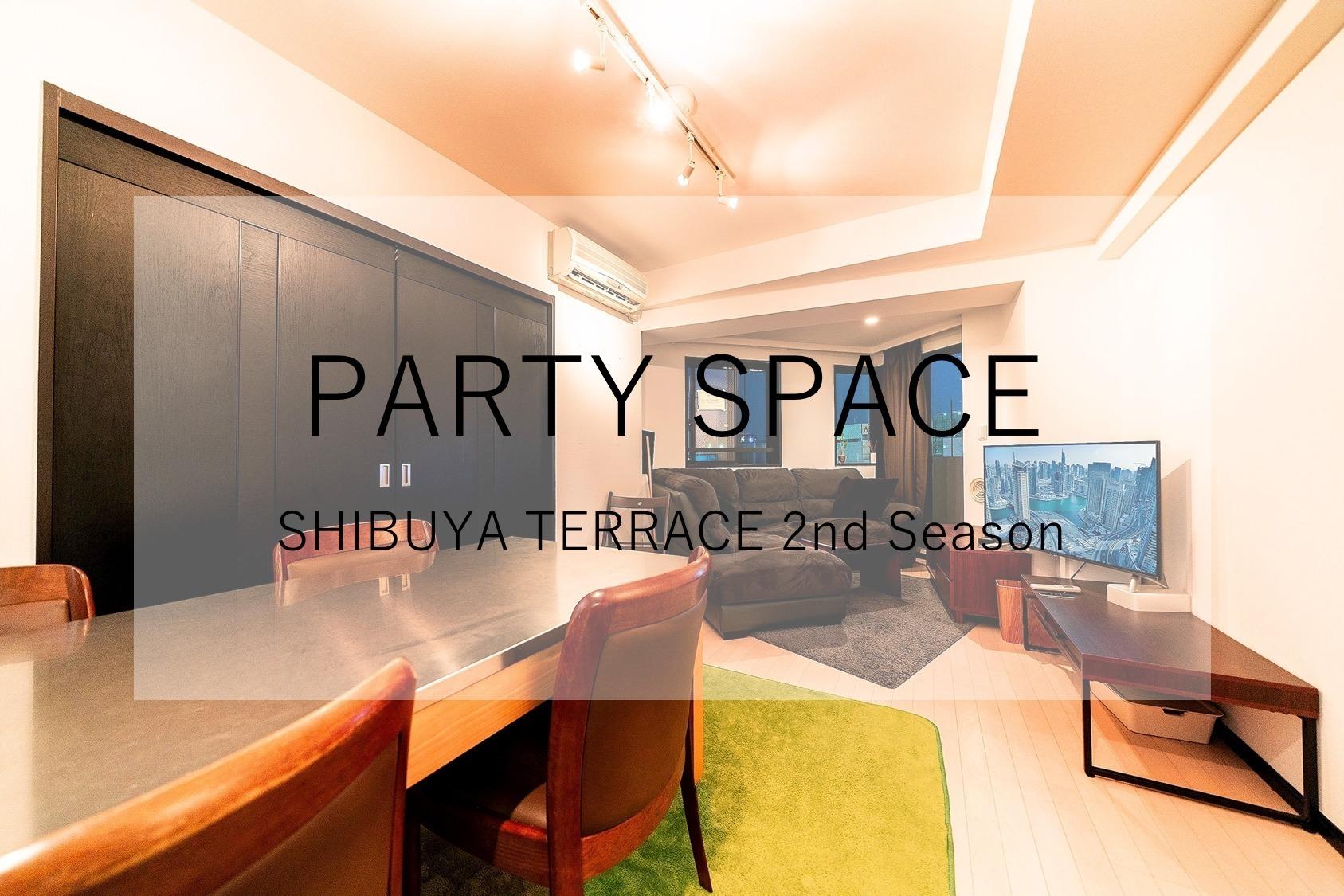 特別値引き!深夜利用OK <SHIBUYA TERRACE 2nd Season>渋谷マークシティ1分♪60㎡の広々スペース! の写真