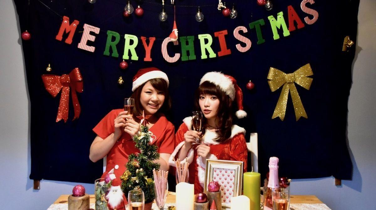 写真映えするクリスマス女子会!おしゃれパーティールーム特集