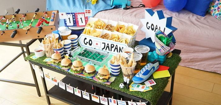 スポーツ観戦型パーティー #うちスタ #家スタ 特集
